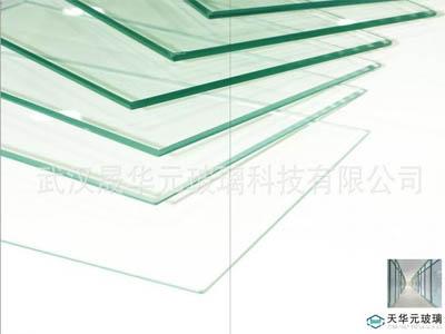 武汉晟华元玻璃科技有限公司
