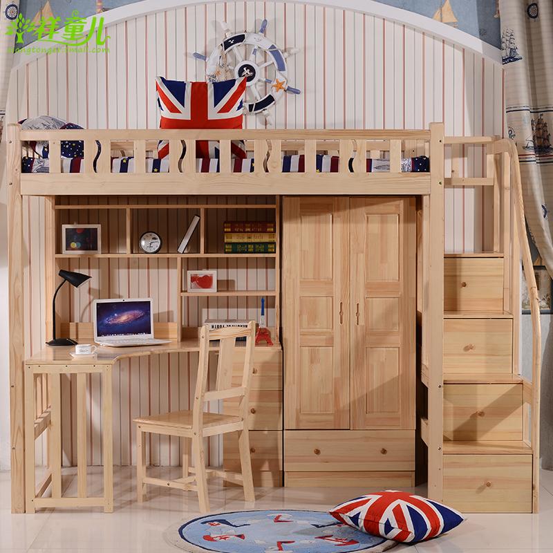 儿童套房家具组合床
