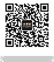 广东金意厨国际贸易