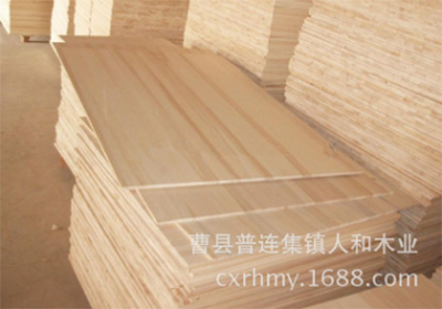 曹县人和木业有限公司