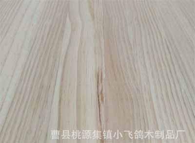 曹县桃源集镇小飞鸽木制品厂