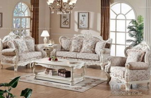 欧雅居家具