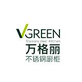 福建钢泓金属科技股份有限公司