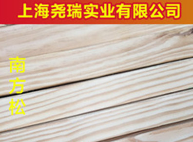 上海尧瑞实业有限公司?