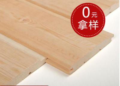上海誉苑木业有限公司