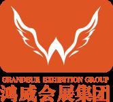 2020重慶國際定制家居展
