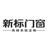 廣州市新標家居有限公司