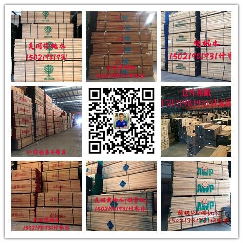上海楓槿木業