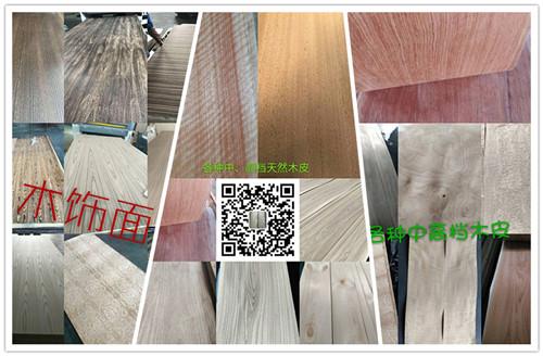 上海全旻木业