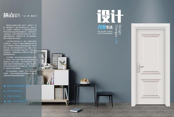 公司坐落于山清水秀的山城——重庆九龙坡区