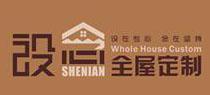 温州广泰木业有限公司