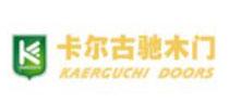 杭州古驰木业有限公司