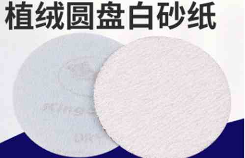 上海雍英實業有限公司