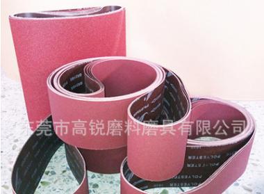 東莞市高銳磨料磨具有限公司