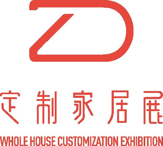2021郑州整屋定制家居展览会暨第十届郑州家具展