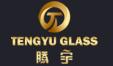 邢台腾宇玻璃有限公司