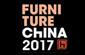 第二十三届中国家具高端制造展