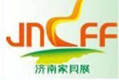 2017年第17届济南金诺国际家具博览会