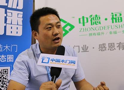 福升门业:中国环保室内门的倡导者