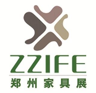 第八届中国郑州国际家具展览会
