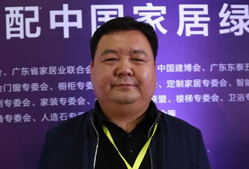鑫迪家居张志华:未来是整合发展的时代