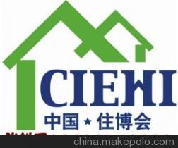 2019年第十八屆中國國際住宅產業暨建筑工業化產品與設備博覽會