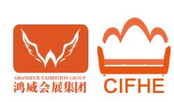 2019重庆家具及家居产业博览会 — — 专题展  重庆办公环境体验展