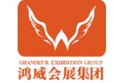 2019重庆全屋整装展览会