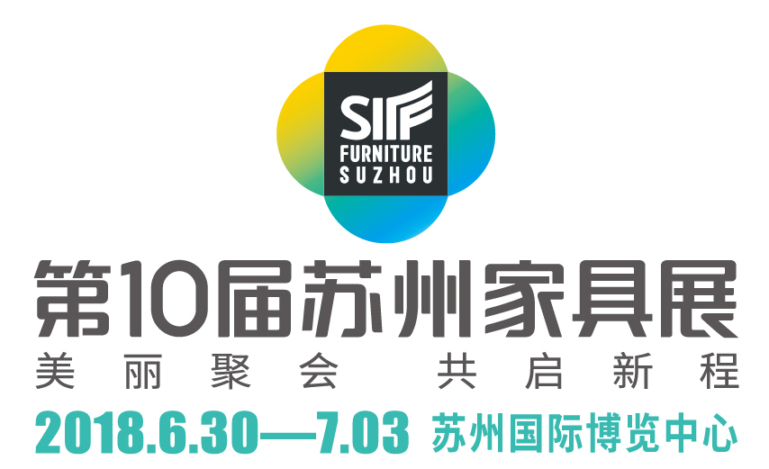 2018第10届苏州家具展览会