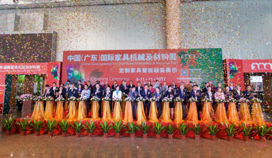 """亚洲家居行业""""企二代""""11月东莞""""论剑"""",东莞家具机械材料展向国际级大展迈出新一步!"""