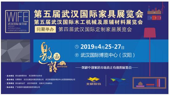 同展招商丨踏遍三大重磅家具展,武汉国际家具展组委会招商接力脚步不停