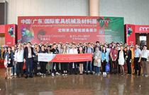 2019中國(廣東)國際家具機械及材料展