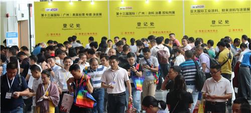 2020亚太国际(重庆)工业涂料展览会暨粉末涂料与涂装高峰论坛