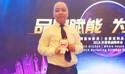 全屋定制事业部总经理赵忠祥:需求决定市场 品牌定位升级势在必行
