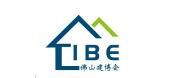 CIDE-2021中国(佛山)国际门业展览会