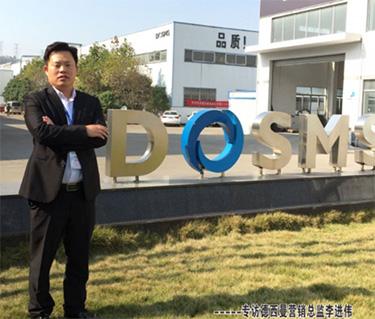 德西曼集成灶营销总监李进伟:疫情结束后 建材行业将迎来爆发期